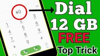 How To Get Free 12 Gb Internet data free !Airtel Sim Free Internet !Technical help thumbnail