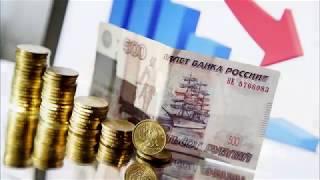 Смотреть видео Курс рубля онлайн