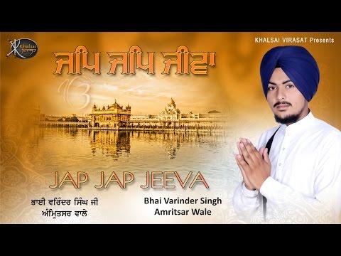 Madho Jal Ki Pyas Na Jaye | Bhai Varinder Singh ji | Amritsar  Wale | Gurbani Kirtan | Kirtan Mp3