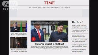 トランプ大統領 北朝鮮SLBM開発の報告に興味示さず(19/10/05)