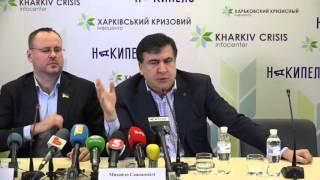 Саакашвили  Нарезка лучших приколов и моментов о Саакашвили