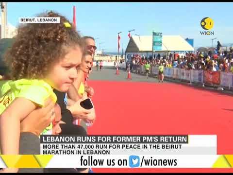 Lebanon runs for former PM's return