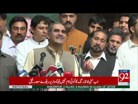 Khawaja Saad Rafique's addresses in event 28-05-2017 - 92New