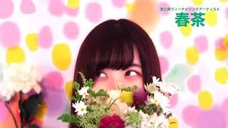 春茶 - 瞬き (cover) 歌ってみた / Harutya - Mabataki 【back Number / 瞬き】with Romaji Lyrics [再生用]