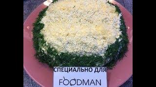 "Салат ""Мимоза"" со свежим огурцом: рецепт от Foodman.club"