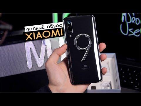 Обзор Xiaomi Mi9 - отзыв от пользователя!