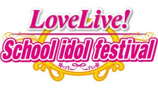 Shangri-La Shower (KOTORI Mix) - Love Live! School idol festival - SiIvaGunner