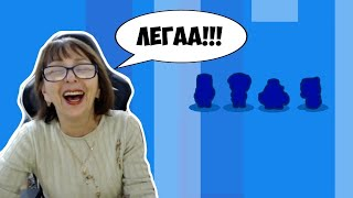 БАБУЛЯ ВЫБИЛА  ЛЕГЕНДАРКУ В BRAWL STARS
