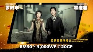 Lin Shu Rong & Loh Shi Fung Classic Hits Concert Live In Genting