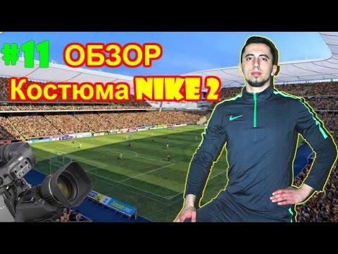 Спортивный костюм Nike.  Спортивная одежда Sport Naxodka
