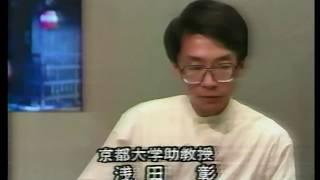 浅田彰 / 坂村健  ( 1989)
