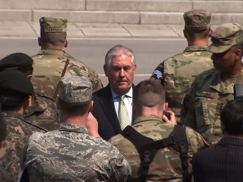 Raw: Sec. of State Tillerson Visits Korea DMZ
