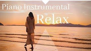Relajante piano musica relajante