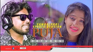 Pooja Return (Jasobant Sagar) Studio Version Video l RKMedia