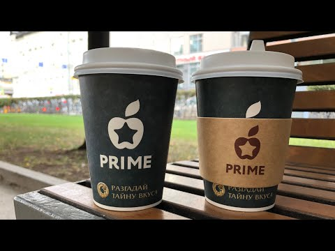 Prime Cafe. Какой там кофе?