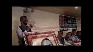 Speech Of Mohammed Hossain Foku