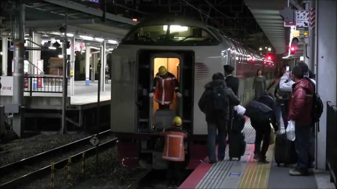 新瀬戸駅 名鉄バス -