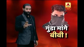 Sansani: Story of man who demanded bride in bribe for kidnapped kids