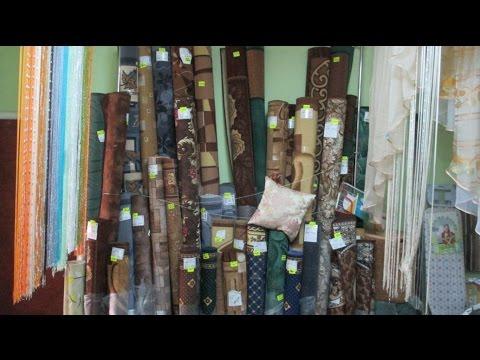 Качественная чистка ковров и ковровых покрытий с выездом к клиенту .