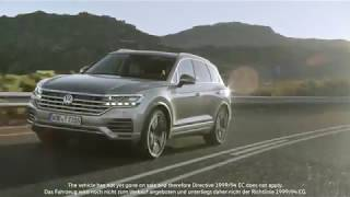 Ноий Volkswagen Touareg. Світова прем'єра