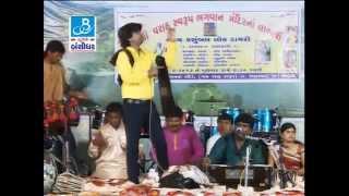 Rajdeep Barot Live Dj Dhammal Live Programme