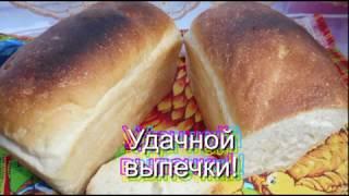 Тесто и хлеб на кефире.  Выпечка.  Просто вкусно!