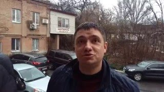 Продажная Днепропетровская областная прокуратура
