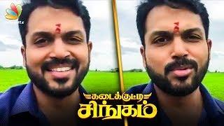 Tamil Padam 2 or Kadai Kutty Singam - Box Office Report | Comparison, Karthi