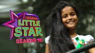 Derana Little Star Season 10 | Singing ( 29 - 02 - 2020 ) Thumbnail
