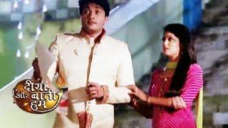 "Diya Aur Baati Hum | Sooraj SAVES Lalima From Danger,Bringing His Memory Back """