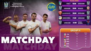 EEURO 2020 Second Qualifying Round - матчі збірної України