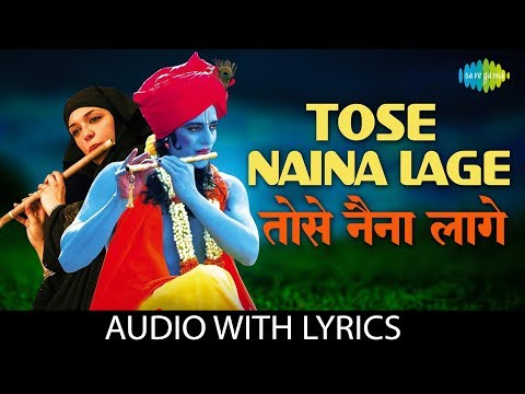 Tose Naina Lage Piya Sawre with lyrics   Anwar   Kshitij   Shilpa Rao   Mithoon   Hasan Kamaal