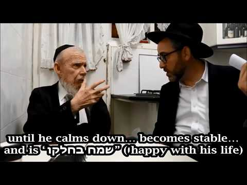 """MURUN HARAV GERSHON EDELSTEIN SHLYT""""A - EXACTLY HOW WE SHOULD DEAL WITH THOSE WHO LEAVE THE FOLD!!!"""