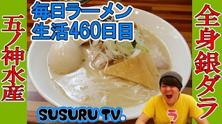 チャンネル登録よろしくお願いします! https://www.youtube.com/c/SUSU...