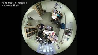 Пример работы 5 Мп Fisheye камер