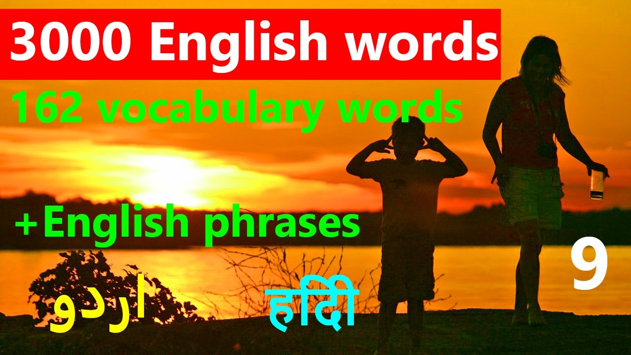 Learn English vocabulary words with meanings via daily use English  sentences speaking in Hindi, Urdu