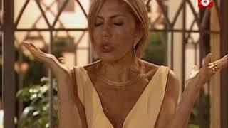 Жестокий ангел (49 серия) (1997) сериал