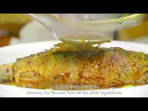 Celebrity Chef East Vs West EP 2 顺德 中英字幕