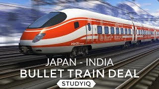 Bullet Train in India - बुलेट ट्रैन काम कैसे करेगी, Ahmedabad to Mumbai Made by Japan