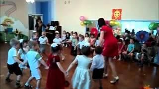 Танец для мамочки