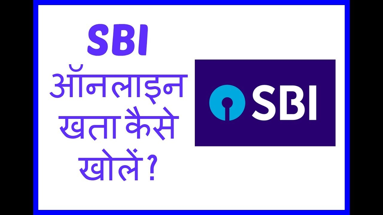 SBI Online Account Opening Form Fill Online || How to Fill Online ...