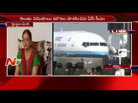 Technical Problem in Pranab Mukherjee Flight || #RIPAmma || Tamil Nadu || NTV