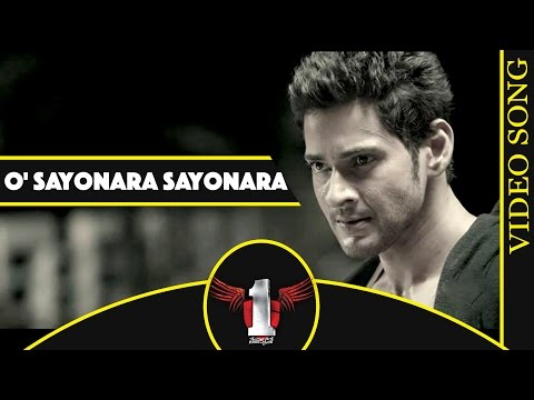 O' Sayonara Sayonara Full Video Song || 1 Nenokkadine Movie || Mahesh Babu, Kriti Sanon, DSP