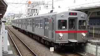 【今年度中に引退】東急7700系