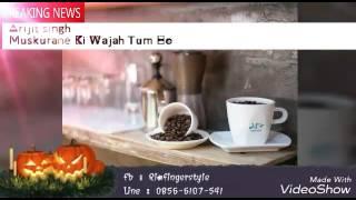 Arijit singh - Muskurane ki wajah tum ho ( Rio Fingerstyle )