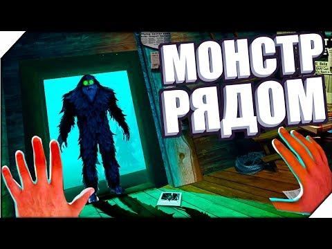 ОХОТА НА БИГФУТА - Игра Bigfoot Monster Hunter. Игры для Андроид. Хоррор игры на андроид - Видео с YouTube на компьютер, мобильный, android, ios
