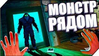 ОХОТА НА БИГФУТА - Игра Bigfoot Monster Hunter. Игры для Андроид. Хоррор игры на андроид