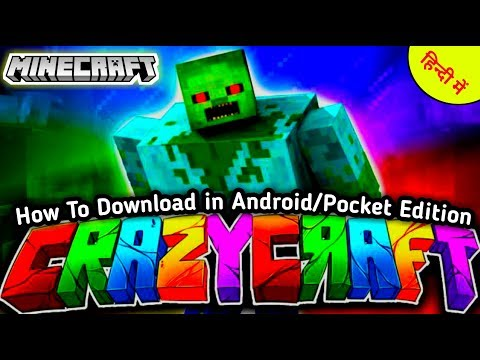 How To Download CrazyCraft In Android In Hindi | CrazyCraft In Mobile In Hindi | What Is CrazyCraft