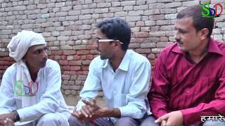 देसी छोरे का रिश्ता Rajasthani || Haryanvi Comedy || भालू की कॉकटेल || Sherda Desi Dude