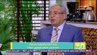 8 الصبح - م/ياسر عمر يؤكد